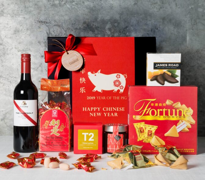 Year of the Pig Gift Hamper